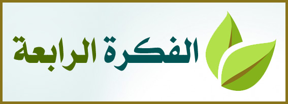 http://www.albetaqa.site/images/afkar004.jpg
