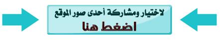http://www.albetaqa.site/images/click-dwn.jpg