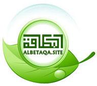 http://www.albetaqa.site/images/da3m-logo.jpg
