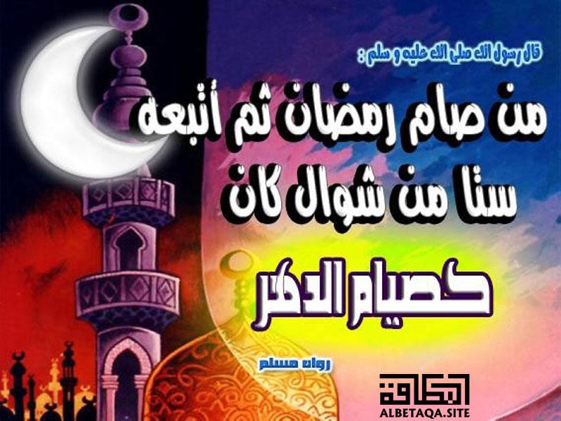 رد: أبشر يا من صلى على النبي ﷺ بأربع