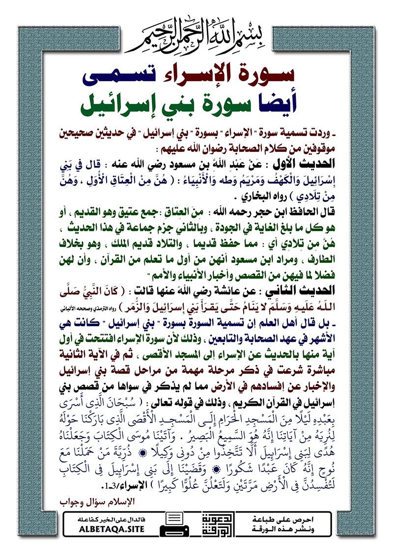 قران كريم on Twitter: