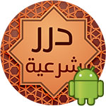 https://www.albetaqa.site/images/app2android.jpg
