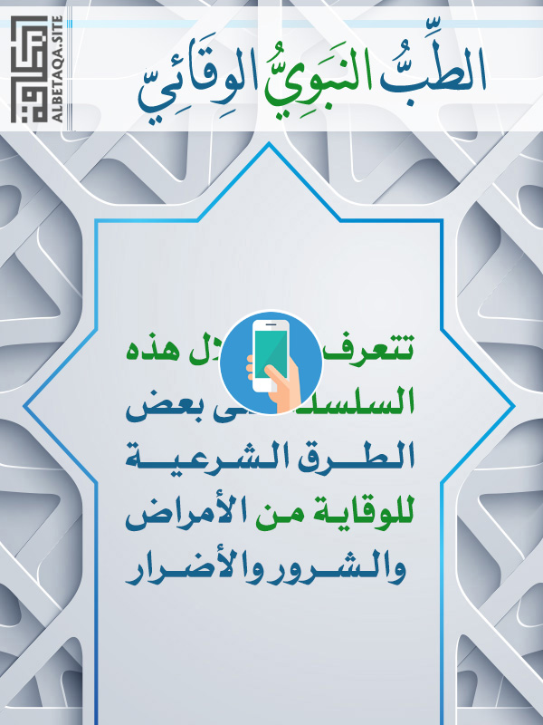 https://www.albetaqa.site/images/apps/altbalwqa2y.jpg