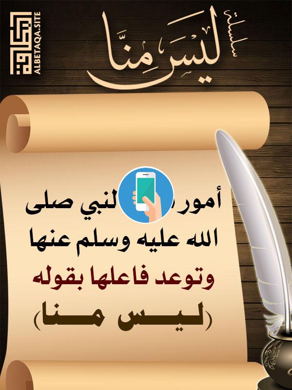 https://www.albetaqa.site/images/apps/lysmnna.jpg