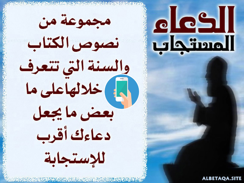 https://www.albetaqa.site/images/apps/mstgab.jpg