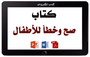 https://www.albetaqa.site/images/books/m/p-s7wkhta.jpg