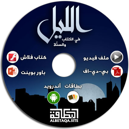 http://www.albetaqa.site/images/cds/m/allyl.jpg