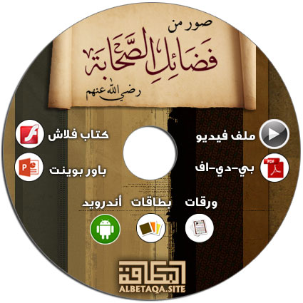 https://www.albetaqa.site/images/cds/m/fdaelshabh.jpg