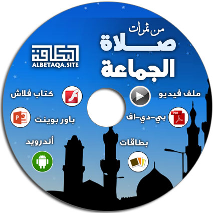 http://www.albetaqa.site/images/cds/m/thmratgma3h.jpg