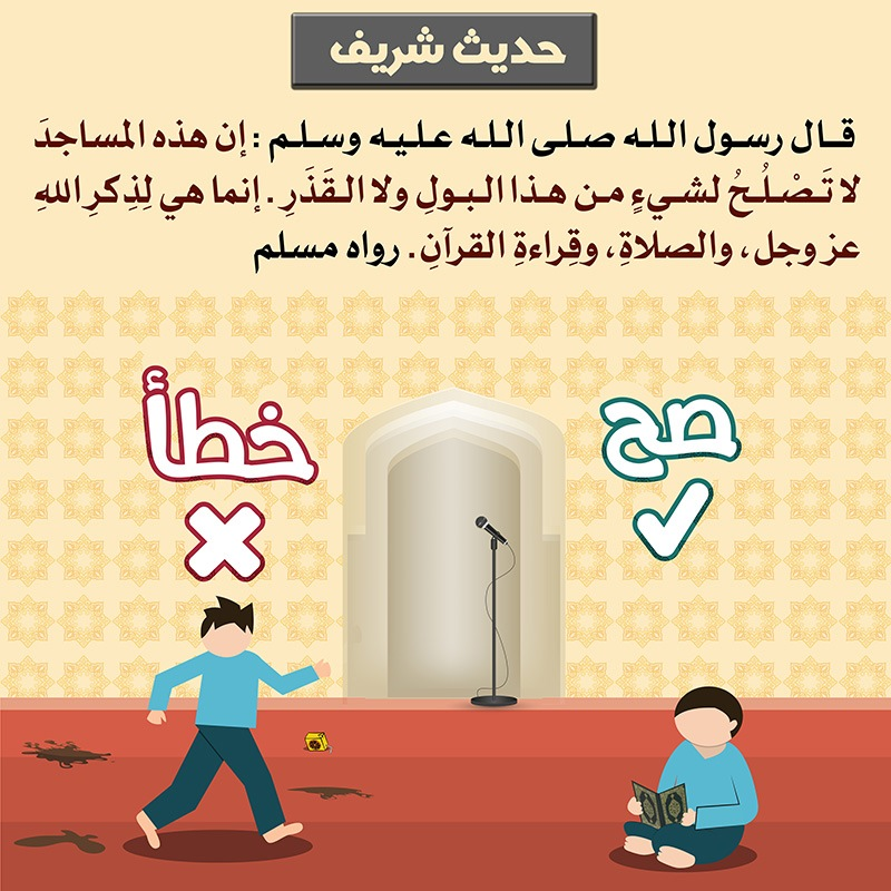 https://www.albetaqa.site/images/law7at/atfal/s7wkhta/s7wkhta008.jpg