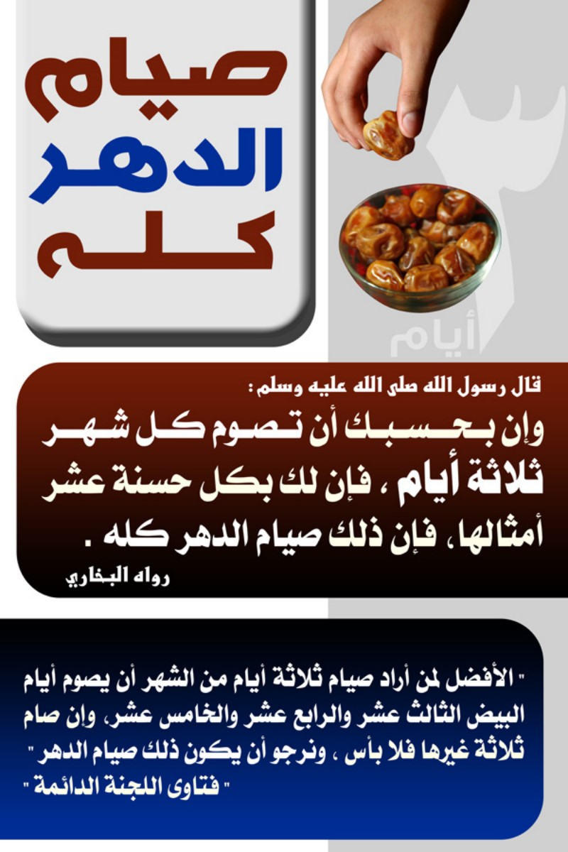 https://www.albetaqa.site/images/law7at/m/syamdahr.jpg