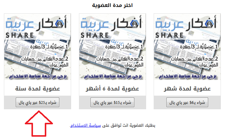 http://www.albetaqa.site/images/payments/nashr.png
