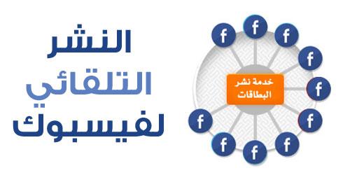 https://www.albetaqa.site/images/publish.jpg