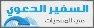 http://www.albetaqa.site/images/safeer-m.jpg