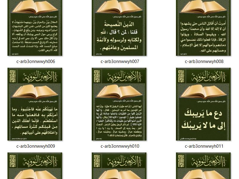 https://www.albetaqa.site/images/slasel/m/arb3onnwwyh.jpg