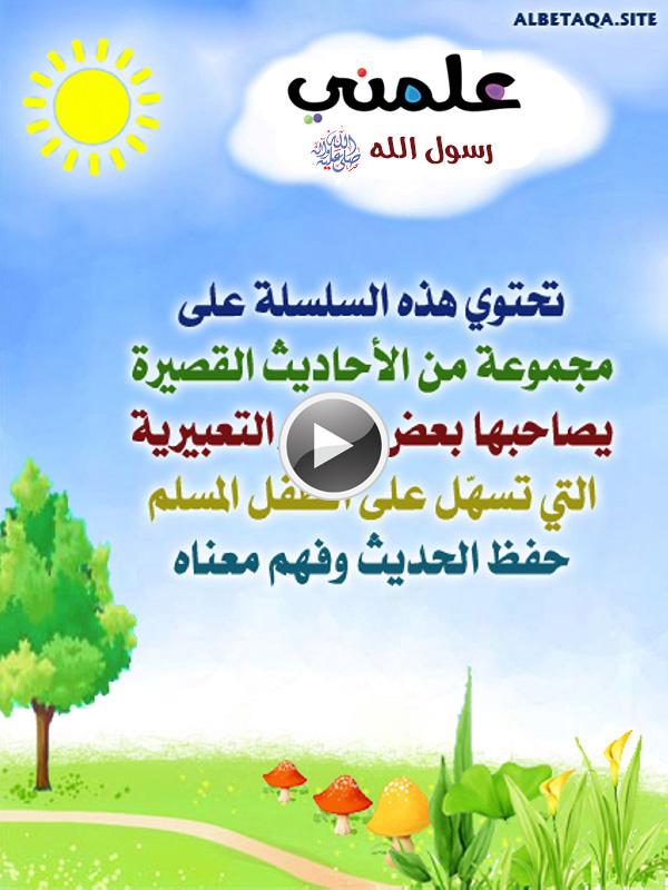 http://www.albetaqa.site/images/videos/m/allmny.jpg