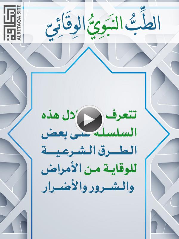 https://www.albetaqa.site/images/videos/m/altbalwqa2y.jpg