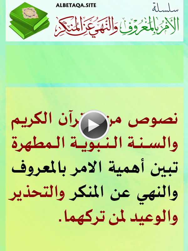 https://www.albetaqa.site/images/videos/m/amrblm3rof.jpg