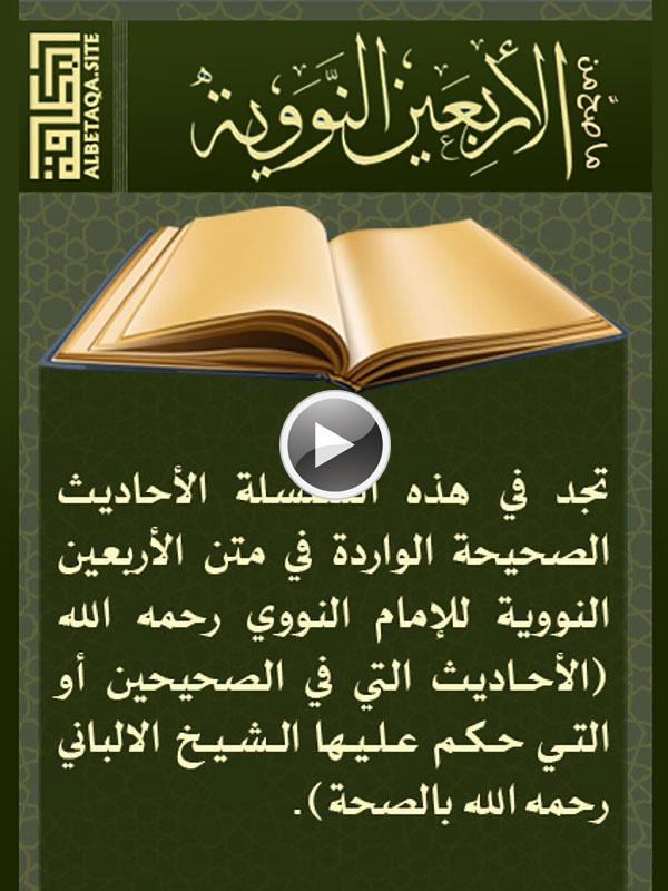 http://www.albetaqa.site/images/videos/m/arb3onnwwyh.jpg
