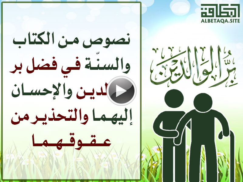 http://www.albetaqa.site/images/videos/m/brwaldyn.jpg