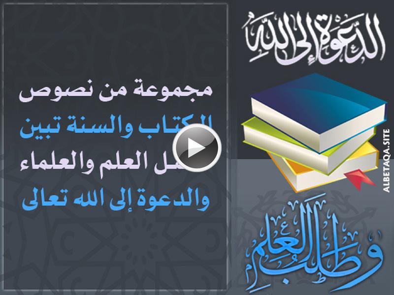 http://www.albetaqa.site/images/videos/m/d3whwtlb3lm.jpg