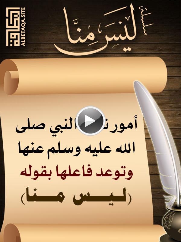 https://www.albetaqa.site/images/videos/m/lysmnna.jpg