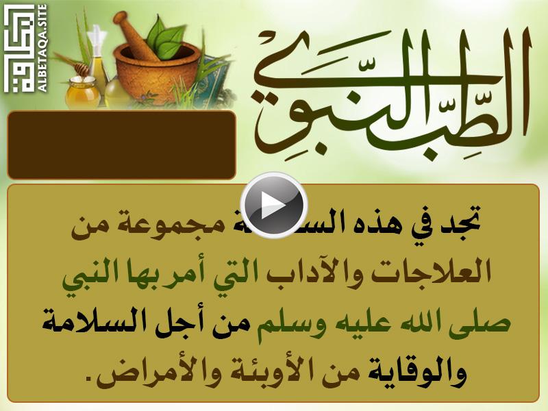 https://www.albetaqa.site/images/videos/m/tebnbwy.jpg
