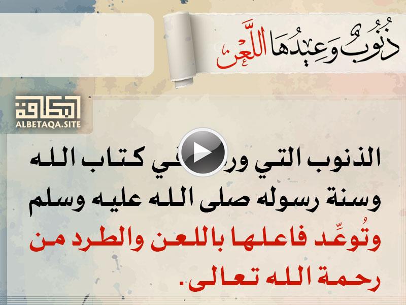 https://www.albetaqa.site/images/videos/m/znobw3ydhal3n.jpg