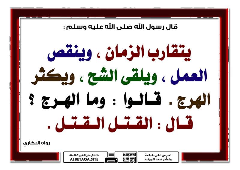 Index Of Social Data Alwaraqa 07rqaeq 1rqaeq04